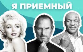 Світові знаменитості, які виросли в прийомних сім'ях