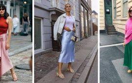 Как носить атласную юбку — 3 шикарных способа