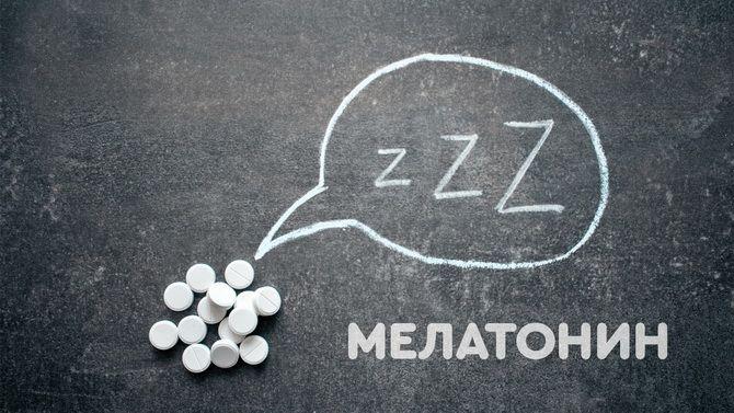 Что происходит с вашей кожей во время сна? 2