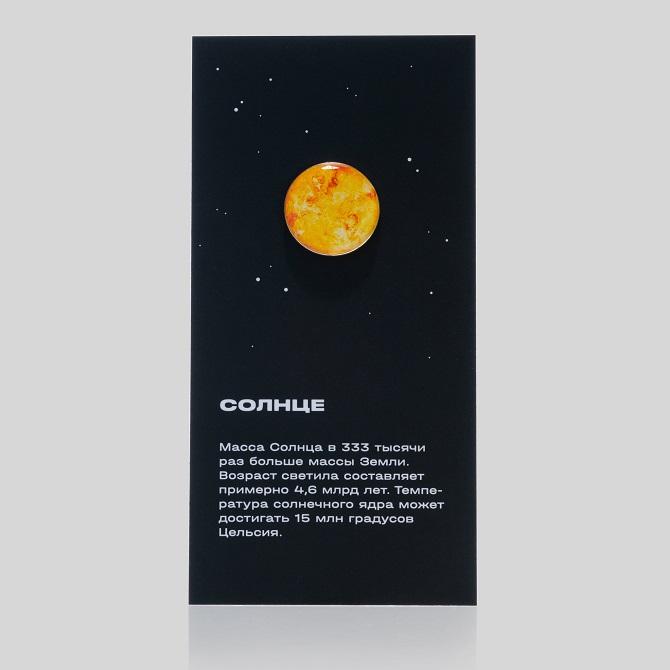 Космические значки и подставки: для тех, кто влюблен во Вселенную 2